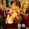 kamen rider kiba - otoya playing violin