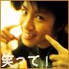Eito ♫ Hina 笑って!