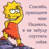 real_maja userpic