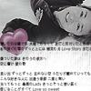 Ohno Satoshi [arashi]- heart