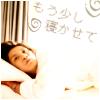 Eito ♫ Subaru もう少し寝かせて