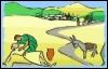 самарянин