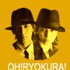Oh!Ryokura!