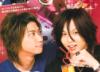 Fumi & Zukkii