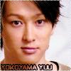 Yokoyama Yuu
