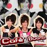 »Cafè Buono~