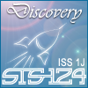 STS-124 Discovery
