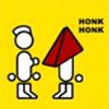 Calenture: Honk honk