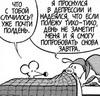eslavo userpic