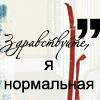 existingme userpic