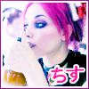 kanojowageisha: Emilie Autumn
