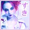 kanojowageisha: Emilie Autumn 2