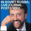 LJ Post YOU!