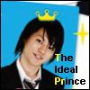 SunStar85: Yanagi