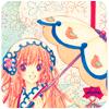 kobato-umbrella