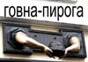 roman_maximov