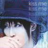 Shinji - Kiss me