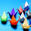 Jess: Origami Crane