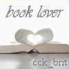 cck_brit