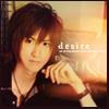ayame_yukoshiro userpic