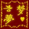 xiaomeng userpic