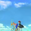 K.: Animanga: Kiki Bike