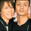 Koki/Kame, Kokame, Jokame... it all means love.