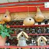 Des: Birdhouses