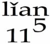 lihan161051 userpic
