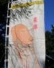 chleno-banner