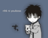 kouseinishimura userpic