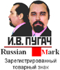 россия ужасы борода