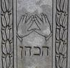 Vulcan-Hebrew salute