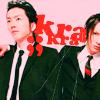 Kra {結良xまいっちょ}