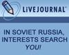 Internetz Soviet Russia