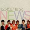 なし: NEWS --> 1234567 it's big NEWS! :)