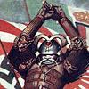 Мир не идеален.: самурай
