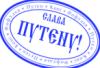 uzzhoos userpic