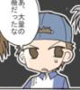 shishi XD