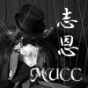 mucc-shion