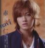Jin on Yukan