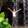 Над водопадом