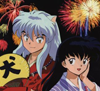 InuYasha Captions