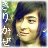 fuujutsushi userpic
