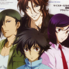 Sharon: Gundam 00 Group