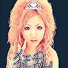 tragic_lovesong userpic