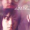 Kathy/Sudosu