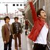 HYD: So Gay for Rui