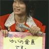 Yui: pic#48982449