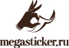 Megasticker.ru